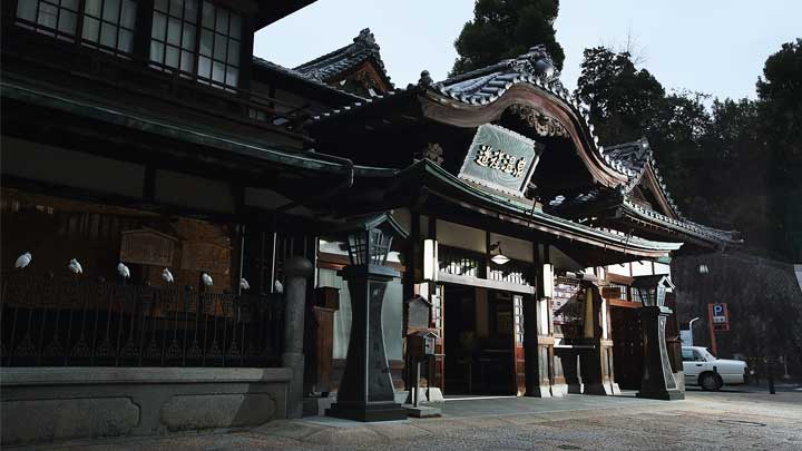 日本伝統温泉の旅のサムネイル