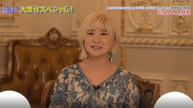 YUMIが教える!本当に面白い韓国ドラマ 大豊作スペシャル!のサムネイル