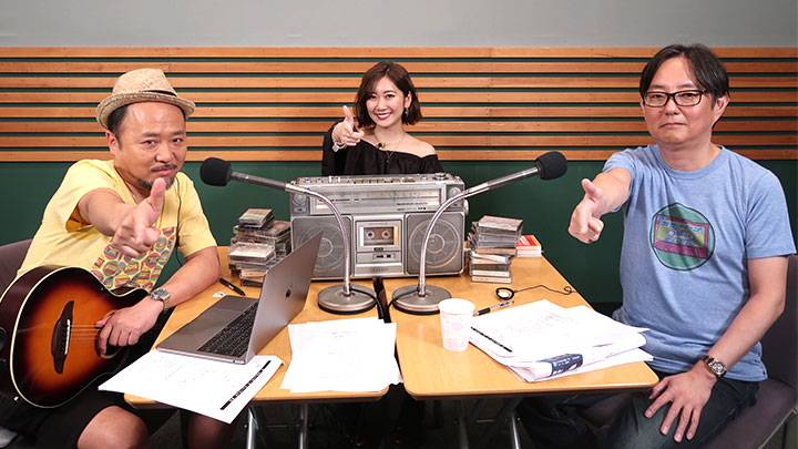 6月は、山下達郎とサザンオールスターズを特集! BS12 トゥエルビ 『ザ・カセットテープ・ミュージック』 番組本プレゼントキャンペーンも実施のサムネイル