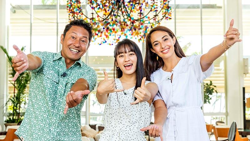 #52「ハワ恋厳選ホテル特集」
