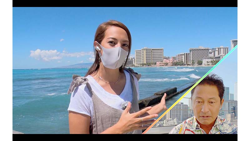 #56「サーシャがご案内!ハワイに行った気になれ る!ハワイ・カパフル散歩」
