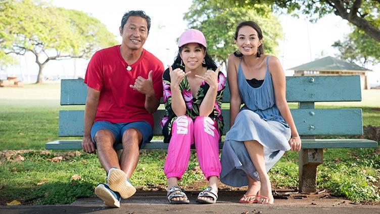 BS12 トゥエルビ 新番組「ハワイに恋して!」 6月3日(日)ひる1時スタート 第1回は歌手のAIをおもてなし!のサムネイル