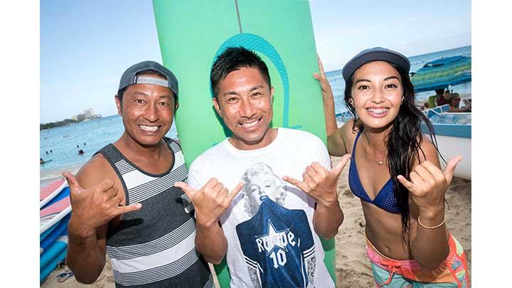 第2弾シーズンゲスト決定!「ハワイに恋して!」9~11月は元サッカー日本代表・前園真聖をおもてなし!現地ハワイからのコメントもお届け!のサムネイル
