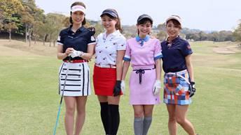 新感覚ゴルフバラエティ 「#ゴルフ女子zero」 5月11日(土)& 18日(土)よる9時30分から2週連続放送 プレゼントキャンペーンも実施!のサムネイル