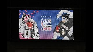 構想期間わずか2日間 コロナ禍のオールスターゲームに見たBリーグのポテンシャル