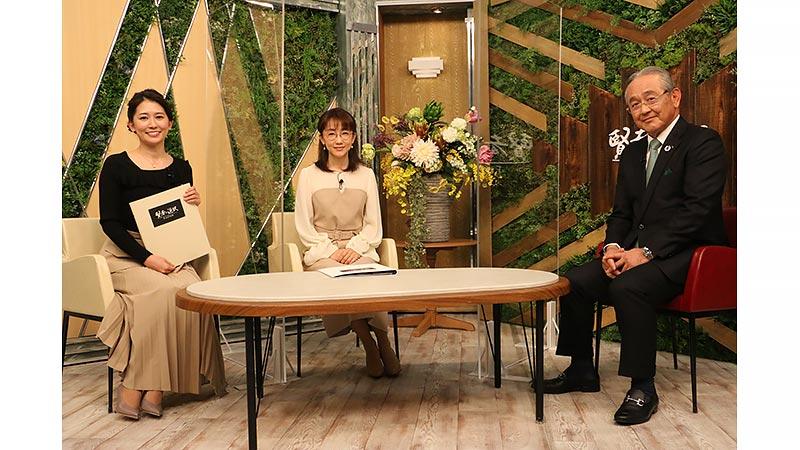 #97 ゲスト:渡邉將人(兼房株式会社 代表取締役 社長執行役員)