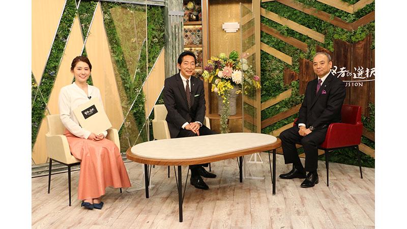 #106  ゲスト:西野 敏哉 (三井住友トラスト・パナソニックファイナンス株式会社 代表取締役社長)