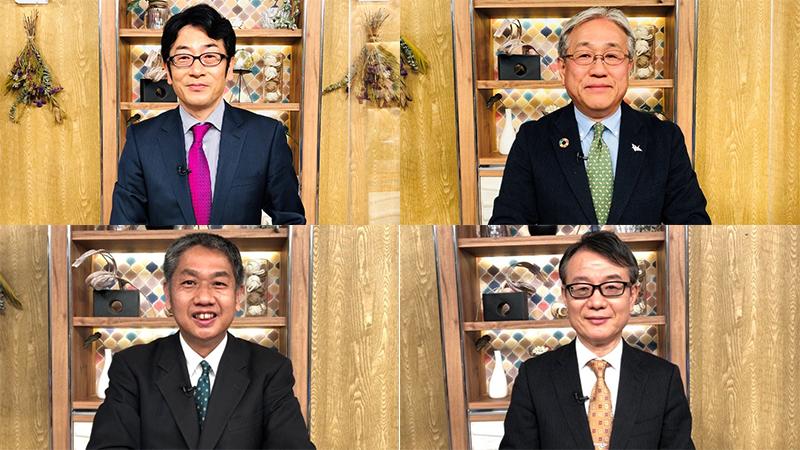 マーケット・アナライズオンライン2021