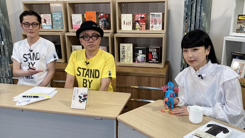 #285【女優デビュー!松田ゆう姫登場】