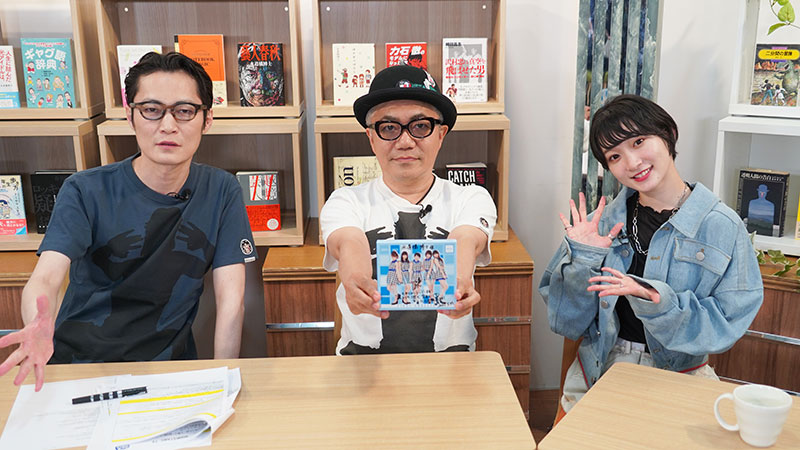 「アイドルサイボーグじゃないんです!」 宮本佳林の素顔に迫る! 7月2日(金)BS12「BOOKSTAND.TV」のサムネイル