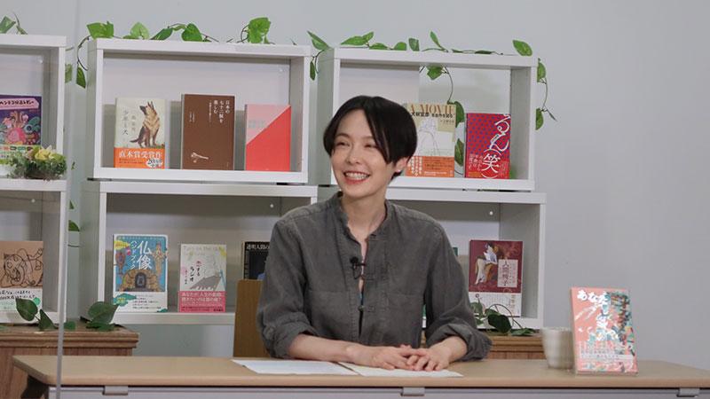 #300【芥川賞作家・本谷有希子登場】