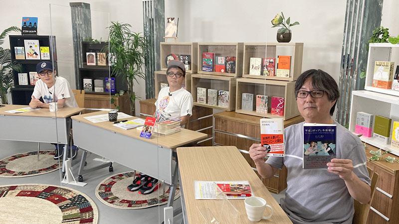 #303【新刊続々・スージー鈴木登場】