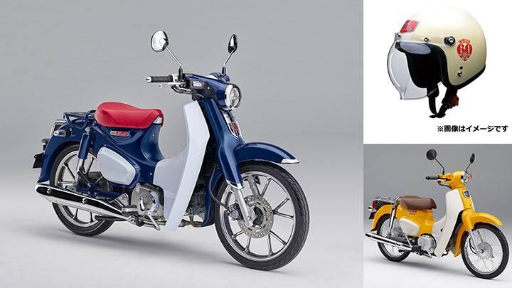 番組を見てバイクをもらおう!「鈴鹿8耐」プレゼントキャンペーン!!のサムネイル