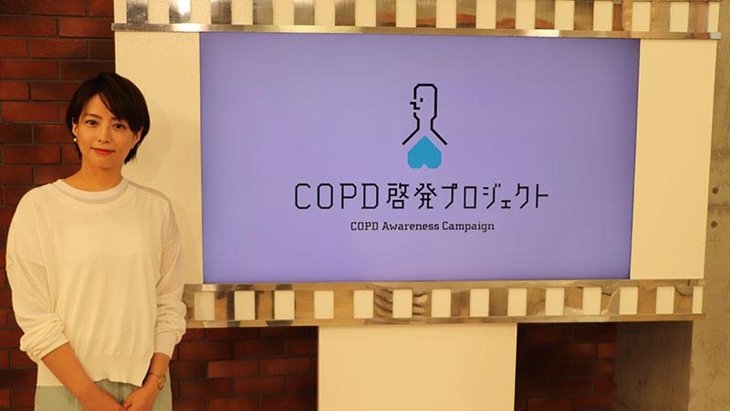 新型コロナウイルスとCOPD