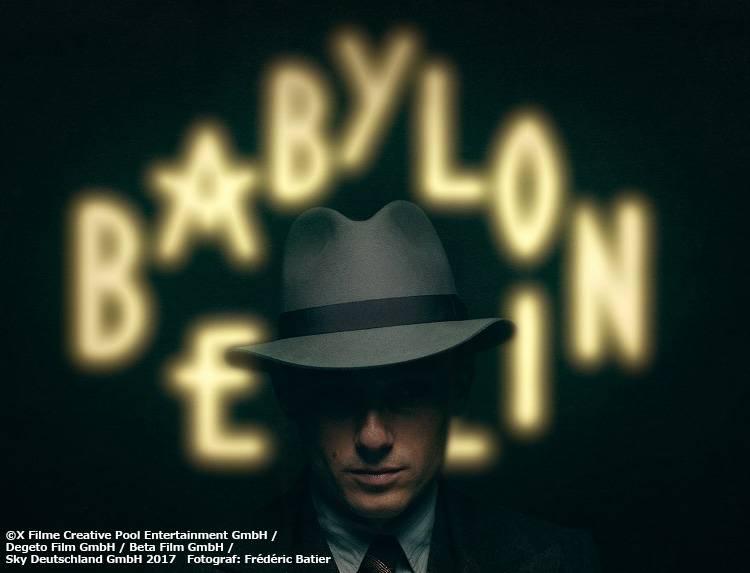 バビロン・ベルリン シーズン1&2のメインビジュアル