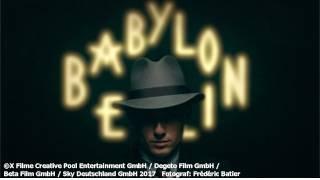 バビロン・ベルリン シーズン1&2のサムネイル