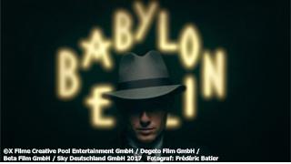 独ドラマ「バビロン・ベルリン」シーズン3今冬放送決定! それに伴いシーズン1&2を9月12日(土)より再放送!のサムネイル