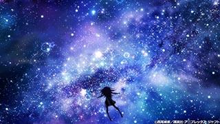 #1 「きみだけに光りかがやく暗黒星」その1
