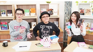 Juice=Juice金澤朋子、読書愛を熱弁! 水道橋博士と意外な共通点も 4月2日(金)BS12「BOOKSTAND.TV」のサムネイル