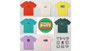 「ザ・カセットテープ・ミュージック」 番組オリジナルTシャツ第2弾は全68通り! リットーミュージック『TOD』にてのサムネイル
