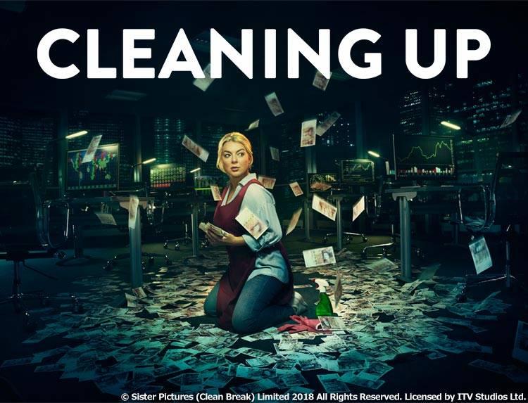 ドラマ「Cleaning Up」のメインビジュアル
