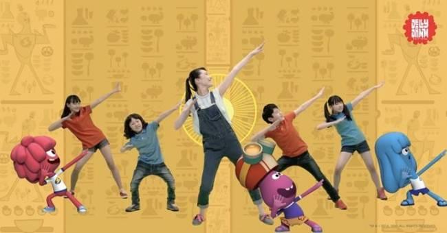 みんなで踊ろう!キッズアニメ番組『ジェリージャム』が、ラッキィ池田さんの振り付けで大人気のダンス「JUMP NOW!」のステップを紹介するコーナーを加え、シーズン2スタート!!のサムネイル