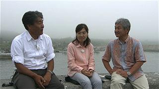 実感! 別荘&移住物語 ~中本賢の自然探訪記 北海道 鹿部編~のサムネイル