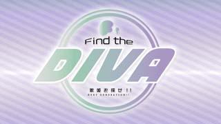 Find the DIVA 歌姫を探せ!!NEXT GENERATION!!のサムネイル