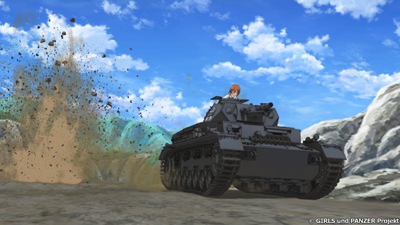 #1 戦車道、始めます!