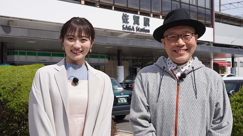 久住昌之のニッポン箸休めさんぽ