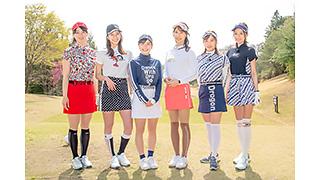 YouTubeで話題の癒し系ゴルフ女子がテレビ初登場! 「ゴルフ女子 ヒロインバトル」 5月2日(日)ひる1時30分 BS12で放送!のサムネイル