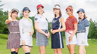 10月からは日曜お昼に! 10月4日放送 BS12「ゴルフ女子 ヒロインバトル」 稲村亜美、ミニのウェアにご満悦。ヒロインの座を目指す!のサムネイル