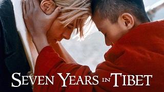 ブラッド・ピット主演。伝説の登山家と少年ダライ・ラマの魂の交流を描く。 「セブン・イヤーズ・イン・チベット」 9月12日(土)よる7時~BS12 トゥエルビで放送!のサムネイル