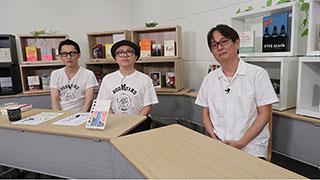 #248【音楽評論家・スージー鈴木】