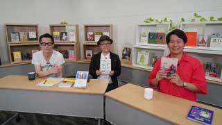 自伝的エッセイが映画化!漫画家でベーシストで主夫の劔樹人が登場 10月16日(金)BS12「BOOKSTAND.TV」のサムネイル