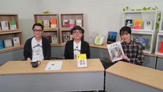 #252【女優・小川紗良】