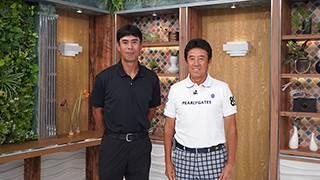 第46回「ザ・ロイヤルゴルフクラブ」 HOLE10~12 を徹底攻略!