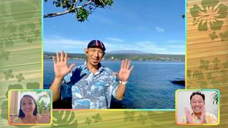 #58「名物ガイドがリアルリモートツアー! 行った気になれる!まるごとハワイ島一時間スペシャル」