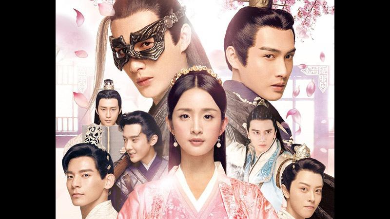 中国ドラマ「花不棄〈カフキ〉-運命の姫と仮面の王子-」