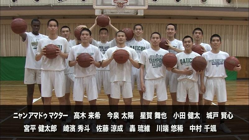 福岡 第 一 バスケ メンバー