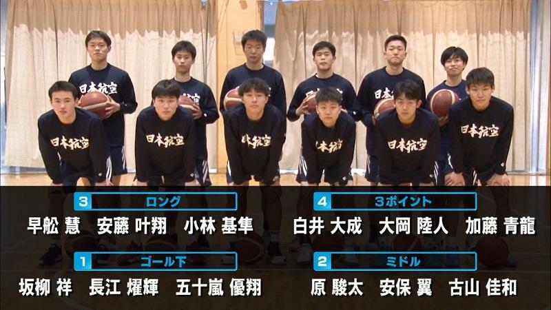日本航空高校 男子バスケ部(山梨)