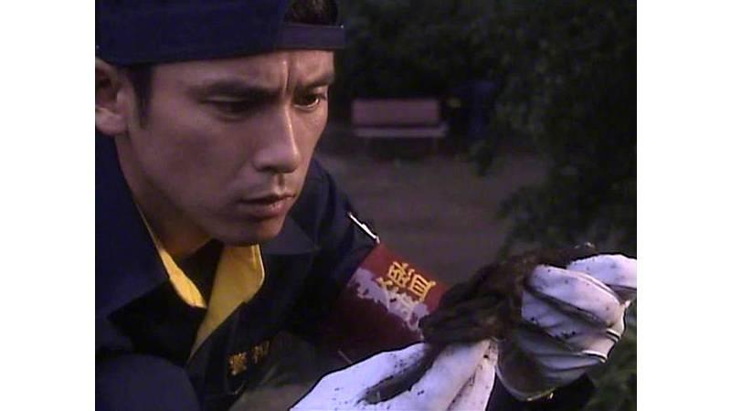 警視庁鑑識班 4