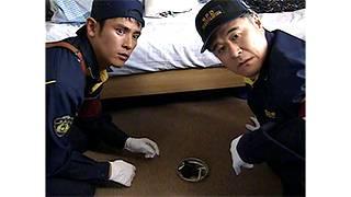 警視庁鑑識班 5