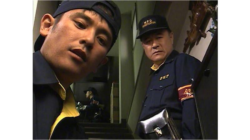警視庁鑑識班 8