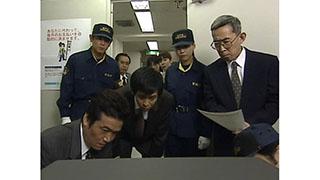警視庁鑑識班 14