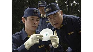 警視庁鑑識班 18