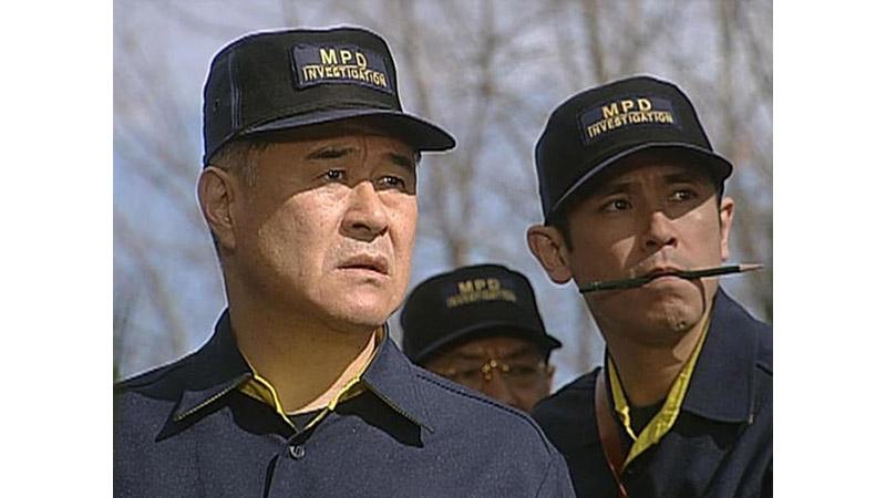 警視庁鑑識班 19