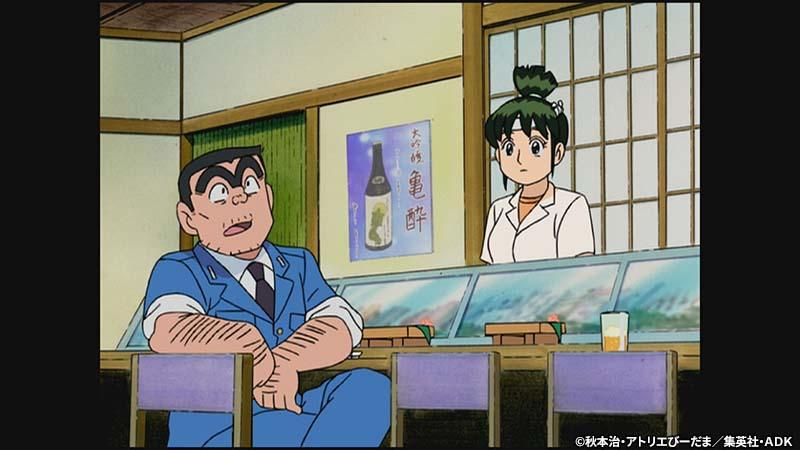 両さんの寿司食いねぇ!~頂上マグロ対決!!(前編・後編)