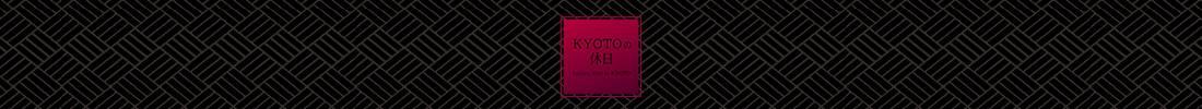 KYOTOの休日(京都の休日)メインビジュアル