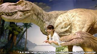 新田恵海の恐竜DEEPのサムネイル